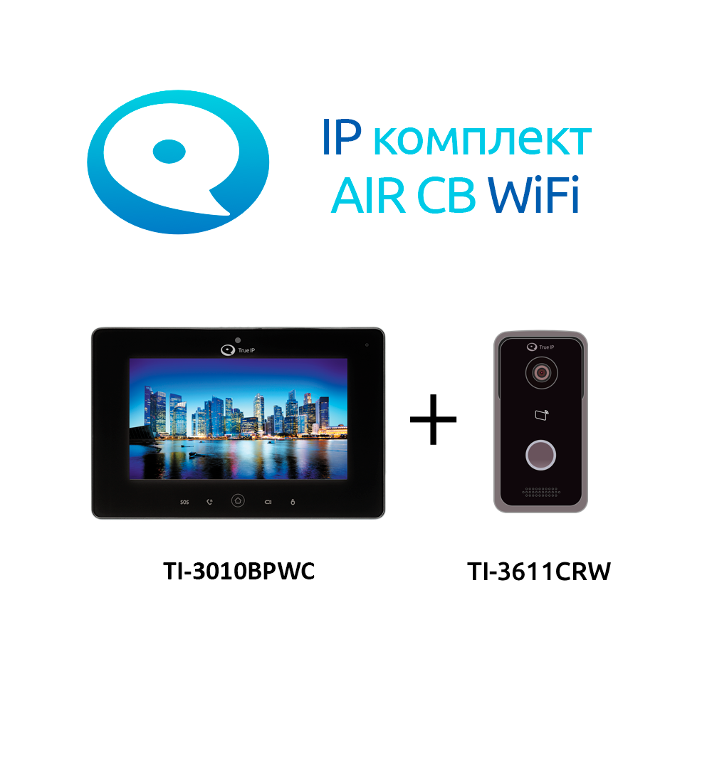 IP комплект AIR CB WiFi
