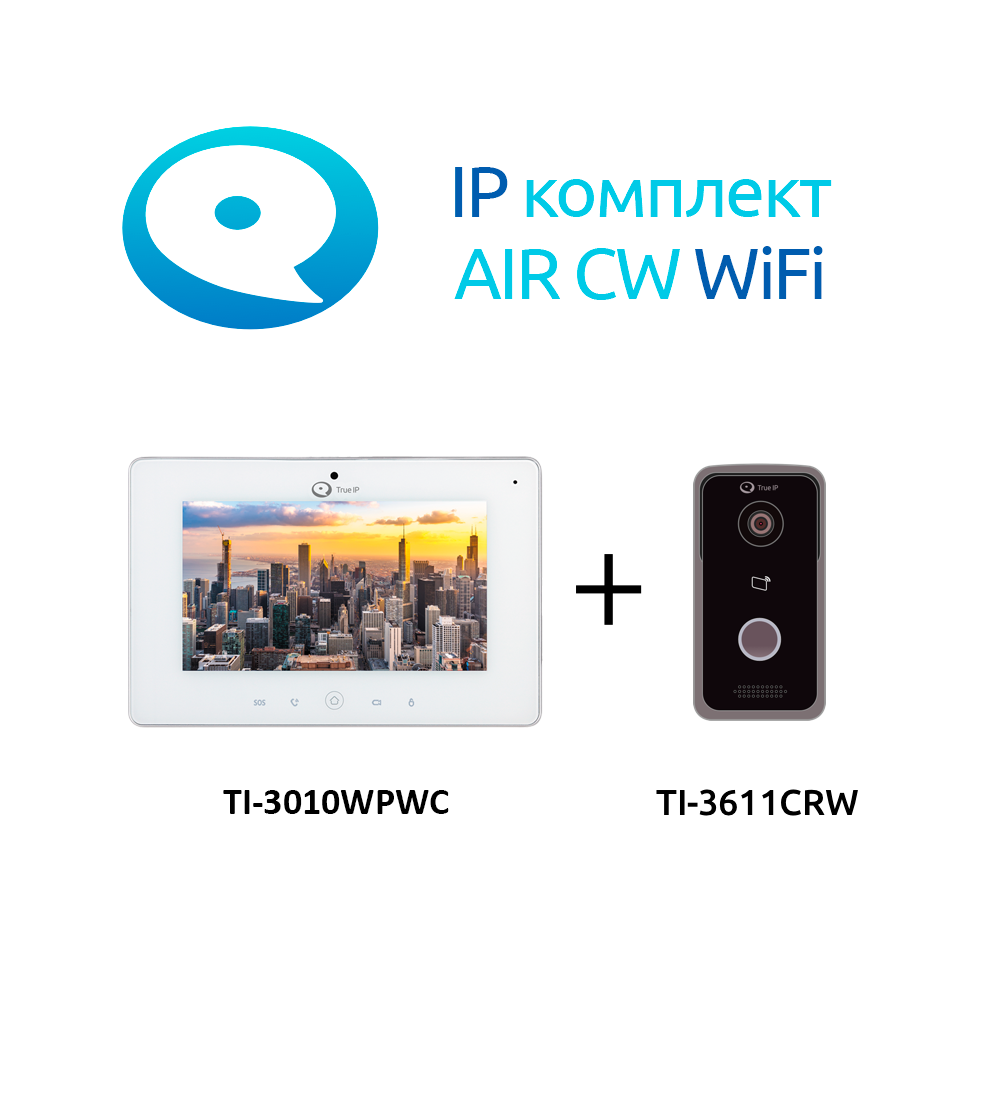 IP комплект AIR CW WiFi